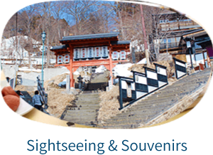 Recommended sight seeing spots & souvenirs